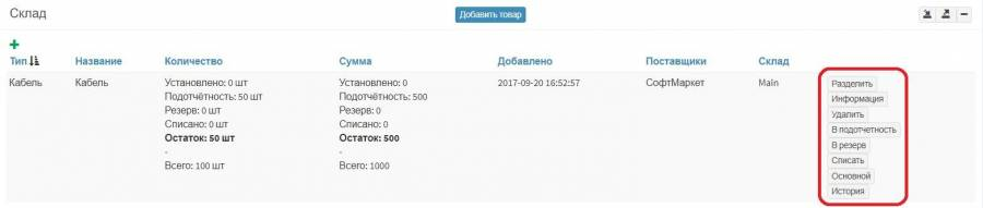 storage_11.jpg